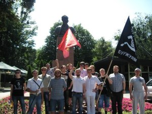 Day of Remembrance of Mykola Skrypnyk, July 2013