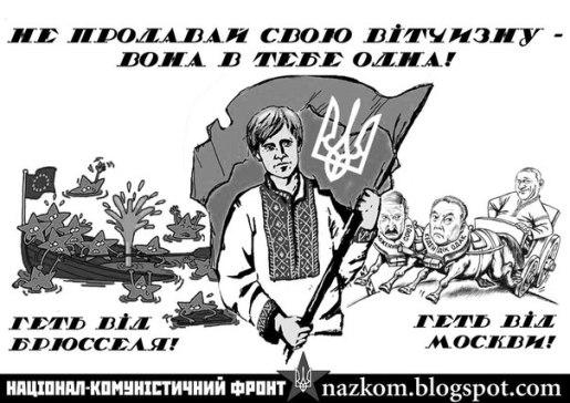 Ne prodavay svoyu Ukrayinu