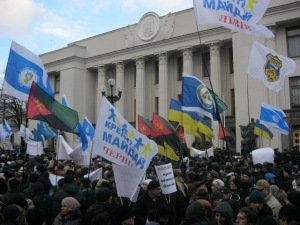 The Chernihiv contingent at the Kyiv trade union demonstration on 23 December