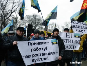 "January 28 demonstration. Slogans, left to right: ""Give the miners work, coal for the power stations"". ""No mine closures"", ""Time to start lustration""."