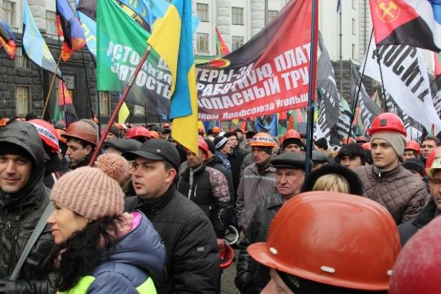 KIEV, UKRAINE - 28 January 2015:
