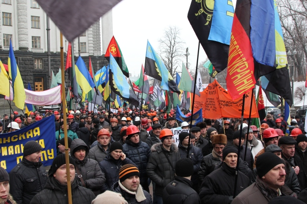 Miners demonstrate in Kyiv on 28 january