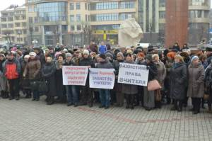 18 Cecember demonstration in Ivano-Frankivsk