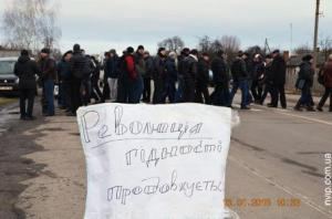 Miners block the highway in Novovolynsk on 13 January