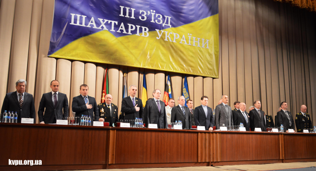 Presidium of the Miners' Congress in Kyiv, 21-22 April 2015